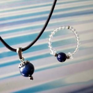 天王星(ウラヌス)のP&Rセット